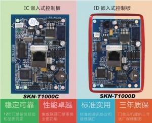 TCP嵌入式ID/IC卡门禁控制器