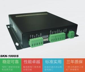 实用型485单门单向门禁控制器